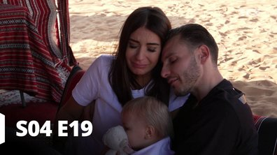 Mamans & célèbres - S04 Episode 19