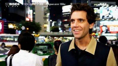 Mika : sur les traces de sa promo marathon au Japon