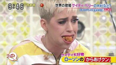 Le Petit Q : Katy Perry en craquage au Japon
