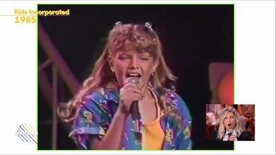 1980 : les premières images de Fergie