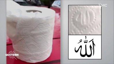 """Zoom : Marks & Spencer a-t-elle vraiment vendu du papier toilette avec """"Allah"""" écrit dessus ?"""