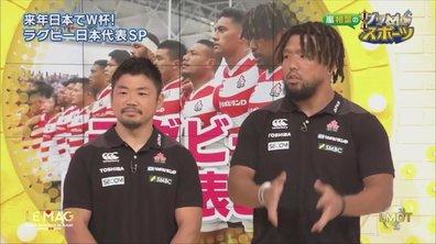 Le Monde de Thomas : les Japonais apprennent le rugby de curieuse manière