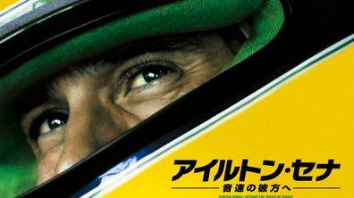 Senna, le film en avant-première au Brésil