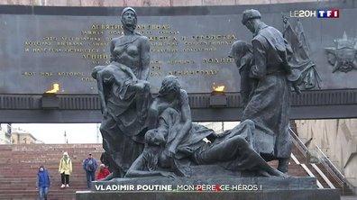 Siège de Leningrad : le père de Vladimir Poutine fut un véritable héros