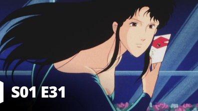 Signé Cat's Eyes - S01 E31 - Ça commence avec un baiser