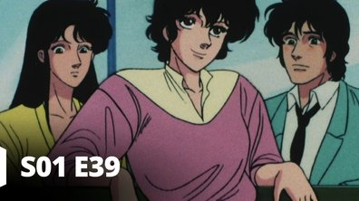 Signé Cat's Eyes - S01 E39 - Ange gardien