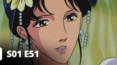 Signé Cat's Eyes - S01 E51 - Faux mariage