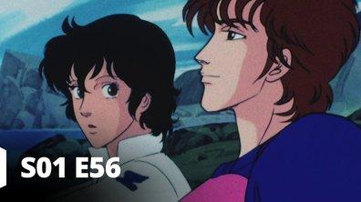 Signé Cat's Eyes - S01 E56 - Le Violon