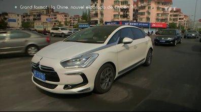 Grand Format : La Chine, nouvel Eldorado pour Citroën ?