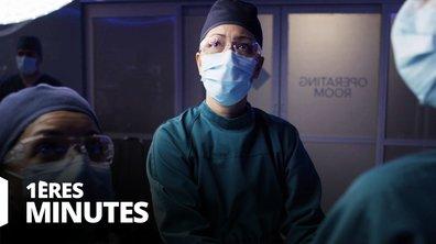 Good Doctor - S02 E15 - Le nouveau chef : Premières minutes
