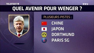 Quel avenir pour Arsène Wenger ?