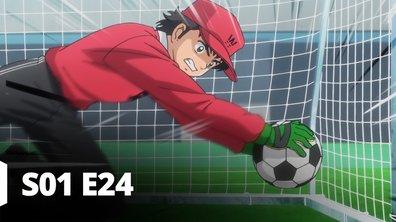 Captain Tsubasa - Episode 24  - La ténacité paie !