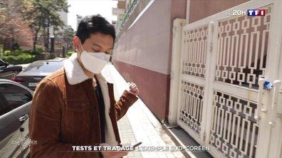 Tests et traçage : l'exemple sud-coréen