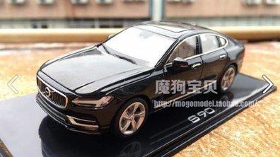 Future Volvo S90 2016 : la berline révélée… en miniature
