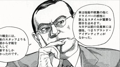 Zoom : au Japon, Carlos Ghosn superstar d'un manga