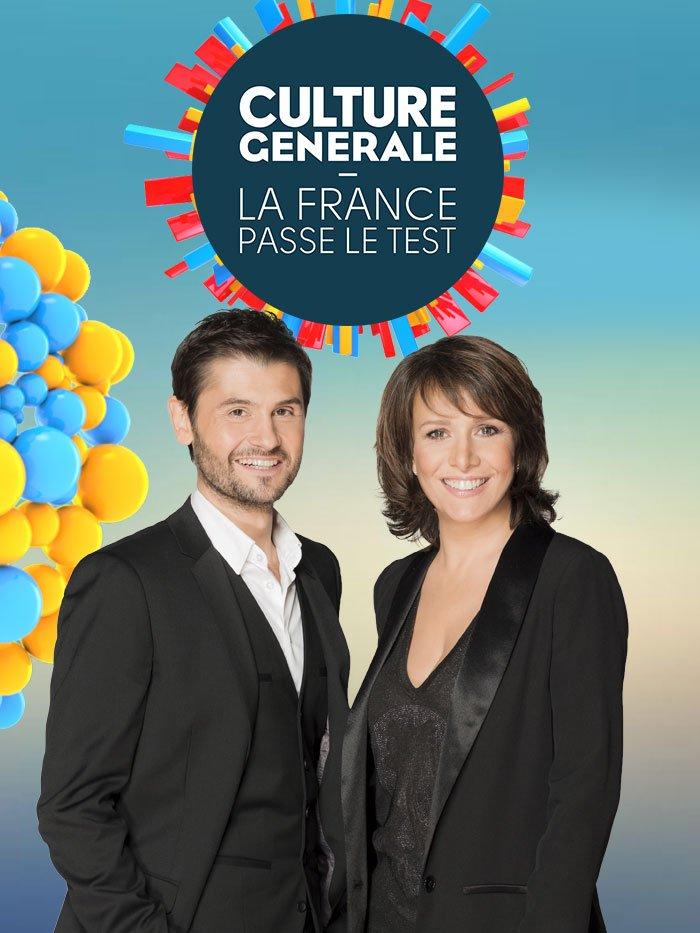 CULTURE GENERALE : LA FRANCE PASSE LE TEST