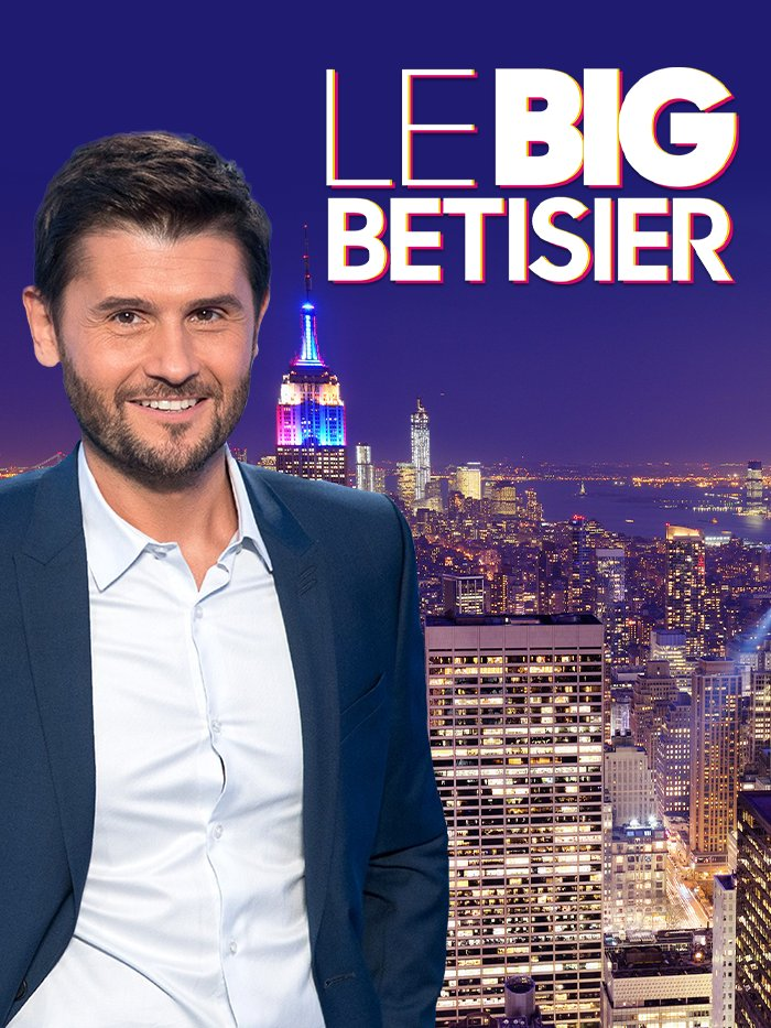 Le big bêtisier