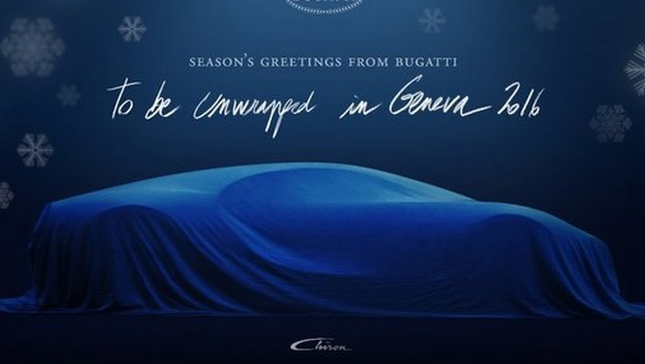 Future Bugatti Chiron 2016 : un teaser en guise de Joyeux Noël