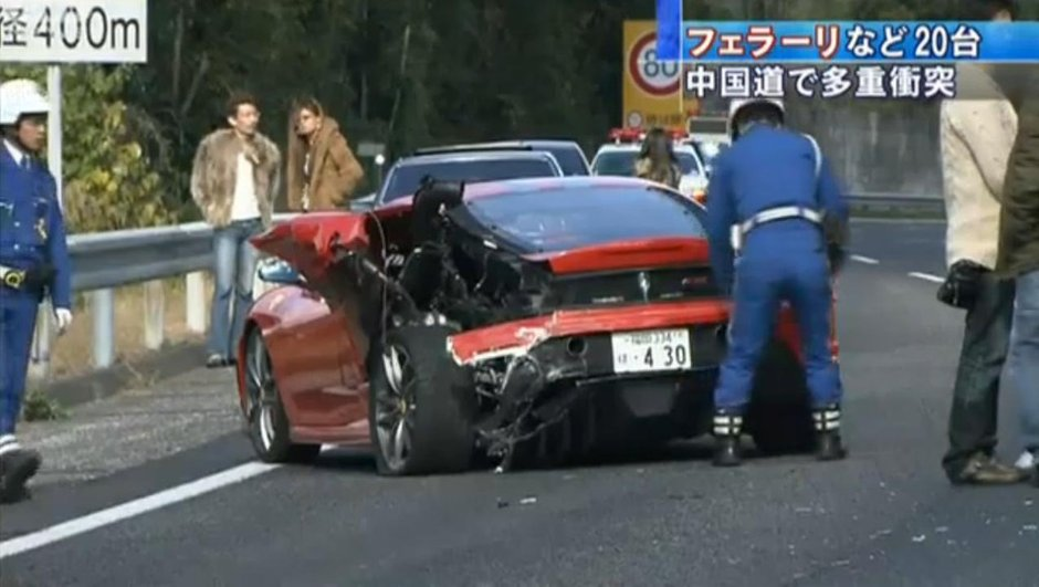 video-un-carambolage-de-supercars-japon-dont-8-ferrari-3637279