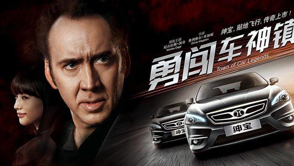 BAIC Senova D : la berline chinoise se paie Nicolas Cage