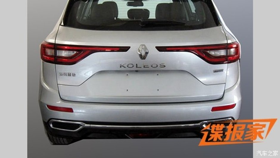 Nouveau Renault Koleos 2016 : nouvelle photo scoop avant le Salon de Pékin