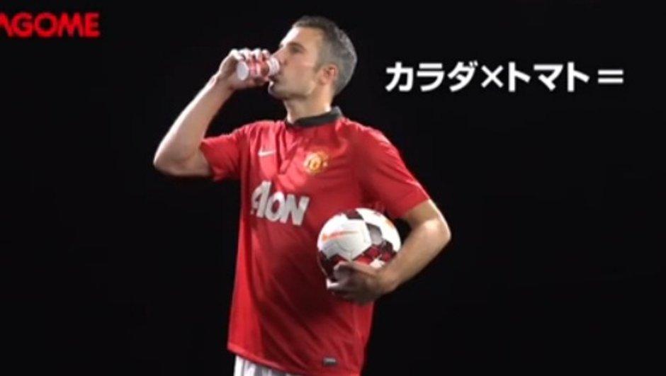 VIDEO Insolite : La publicité des joueurs de Manchester United !