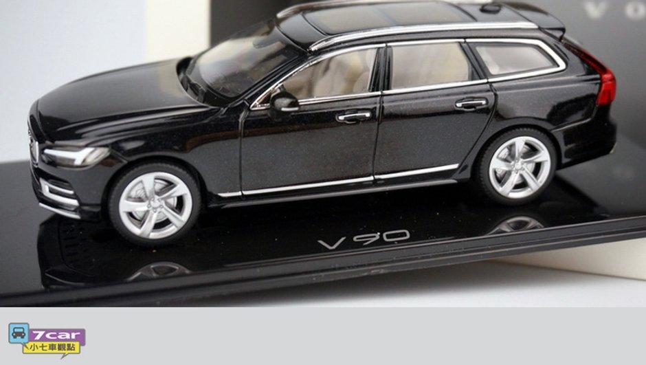 Futur Volvo V90 2016 : la miniature en fuite
